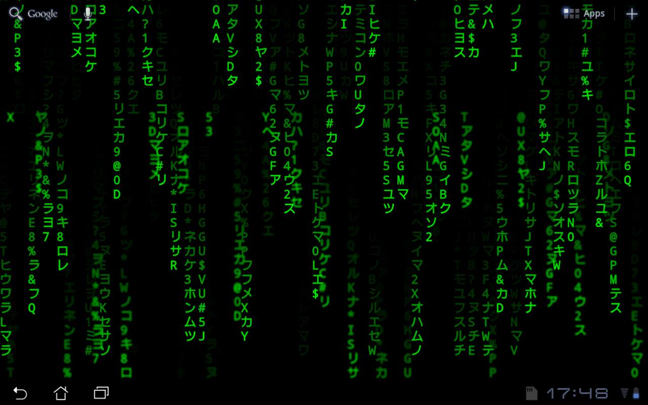 nahlednete do matrix kodu s zivou tapetou the matrix live wallpaper 1280x800