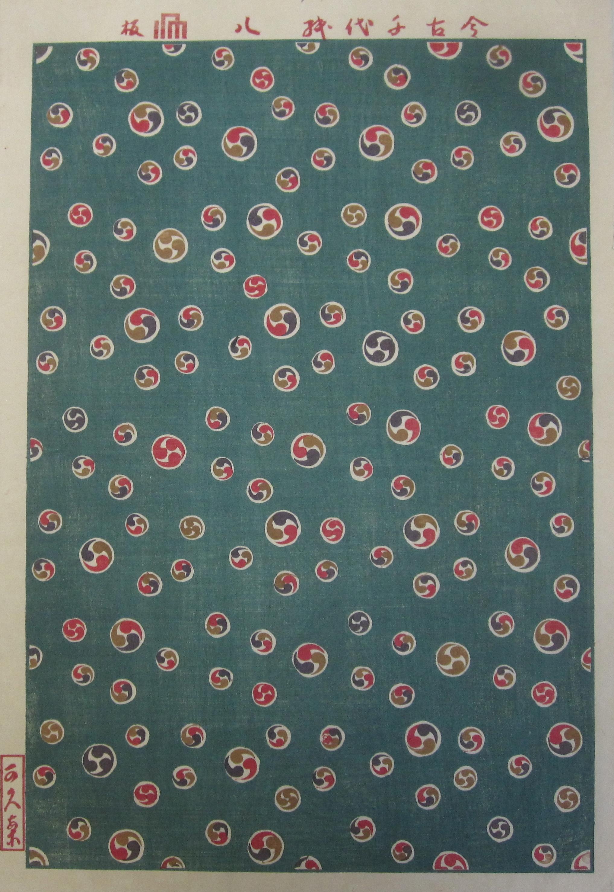 De Gournay Wallpaper Look Alikes Images TheCelebrityPix 2035x2954