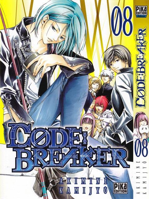 Code Breaker 480x640