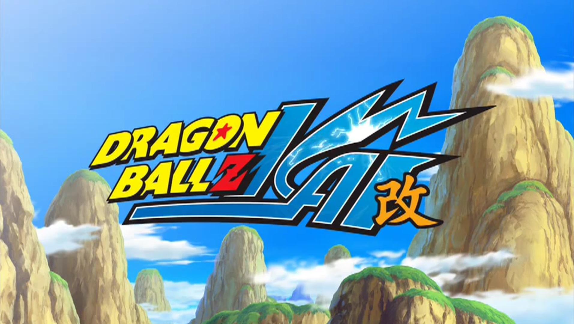 Dragon Ball Z Phone Wallpapers Wallpaper Size 1913x1080 1913x1080