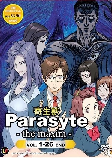 Parasyte Background Related Keywords Suggestions   Parasyte 373x525