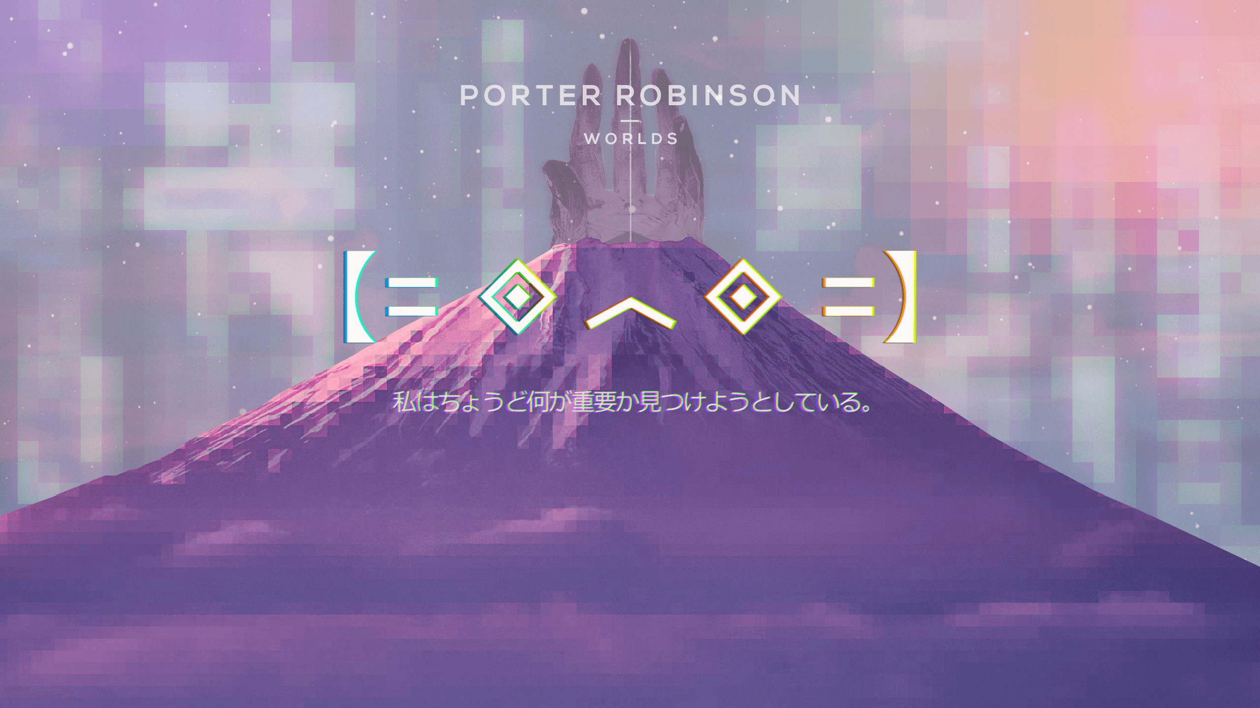 Porter Robinson Cover Wallpaper Background HD 64702 2560x1440px 2560x1440