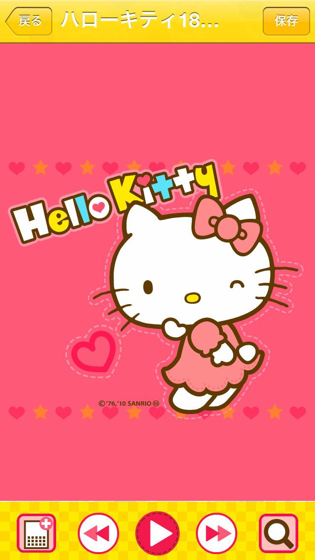 48 Hello Kitty Lock Screen Wallpaper On Wallpapersafari