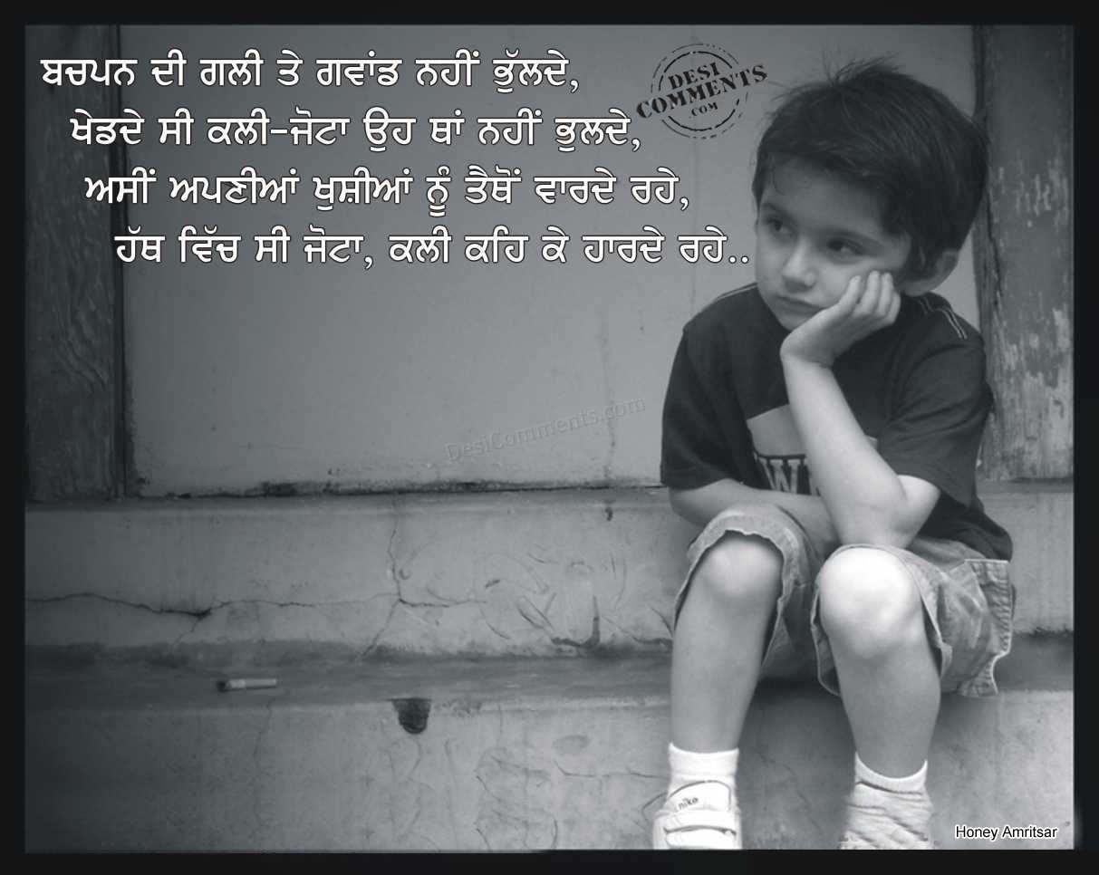 Quotes punjabi romantic 2 Lines