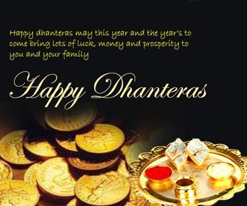Happy Dhanteras HD Wallpapers 2016 Happy Dhanteras HD 505x421