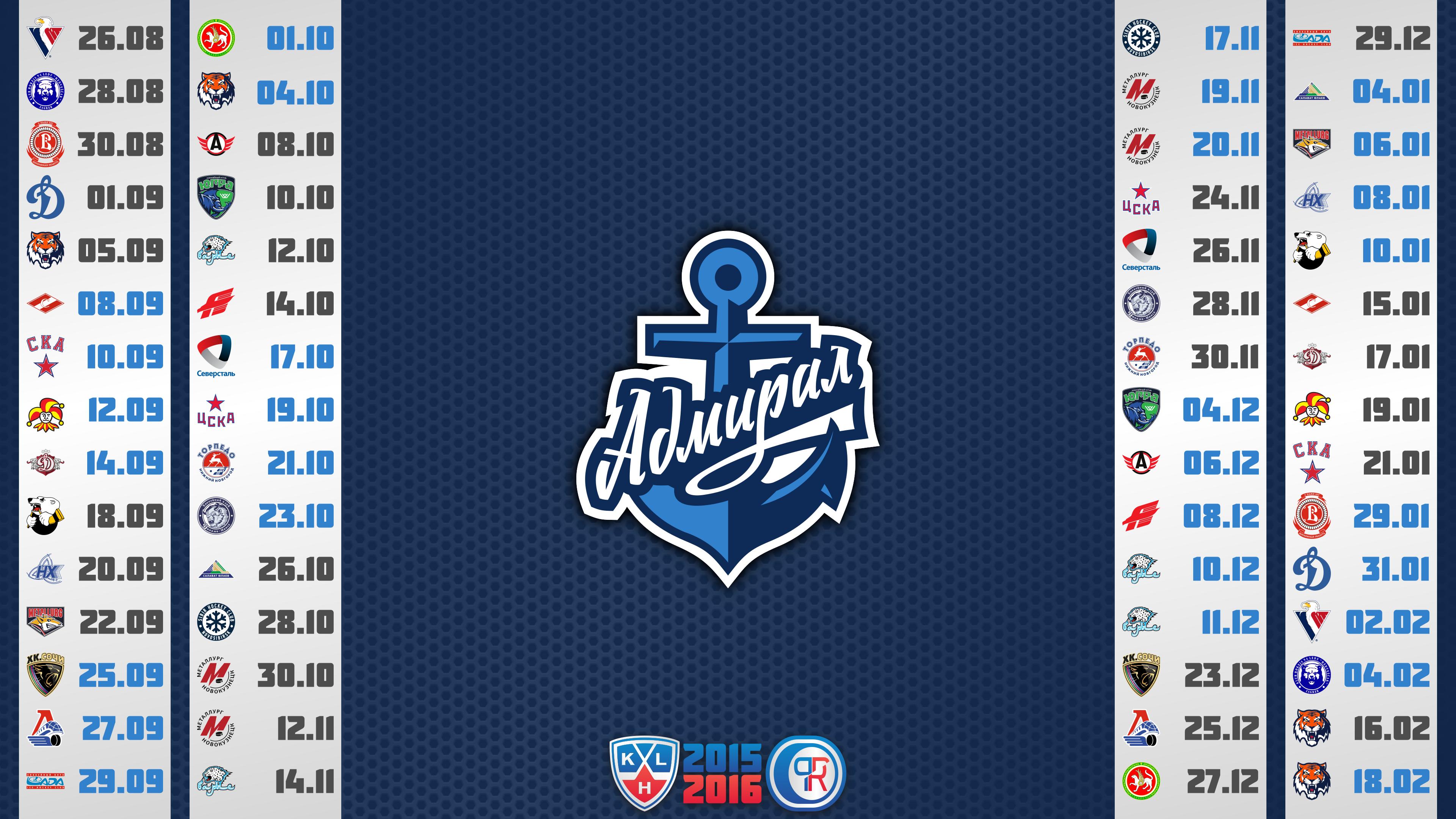 2015 2016 KHL Schedule Wallpapers   Album on Imgur 3840x2160