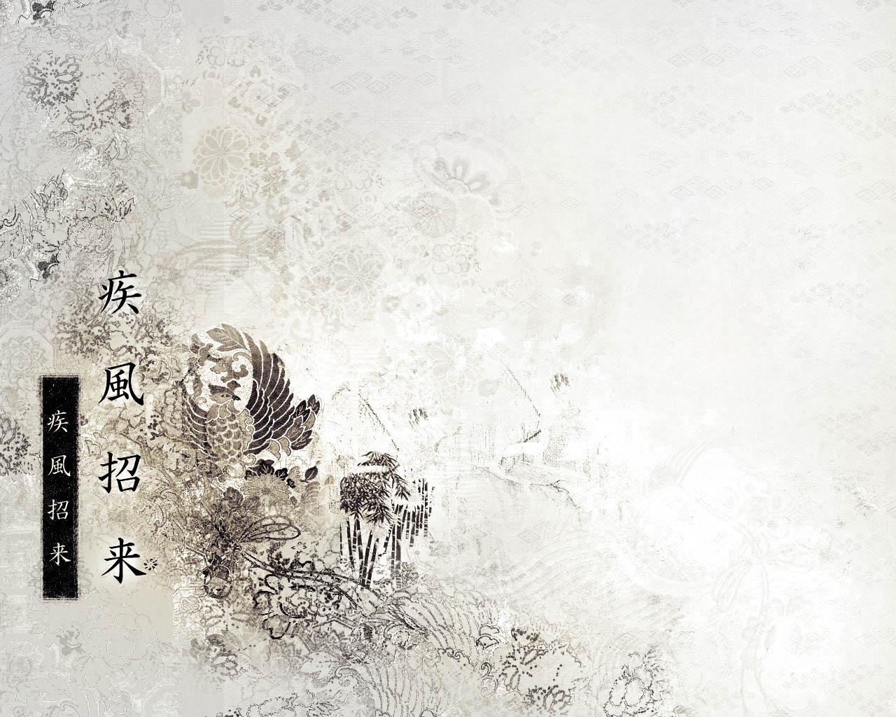 Japanese Art Wallpapers 1280x1024
