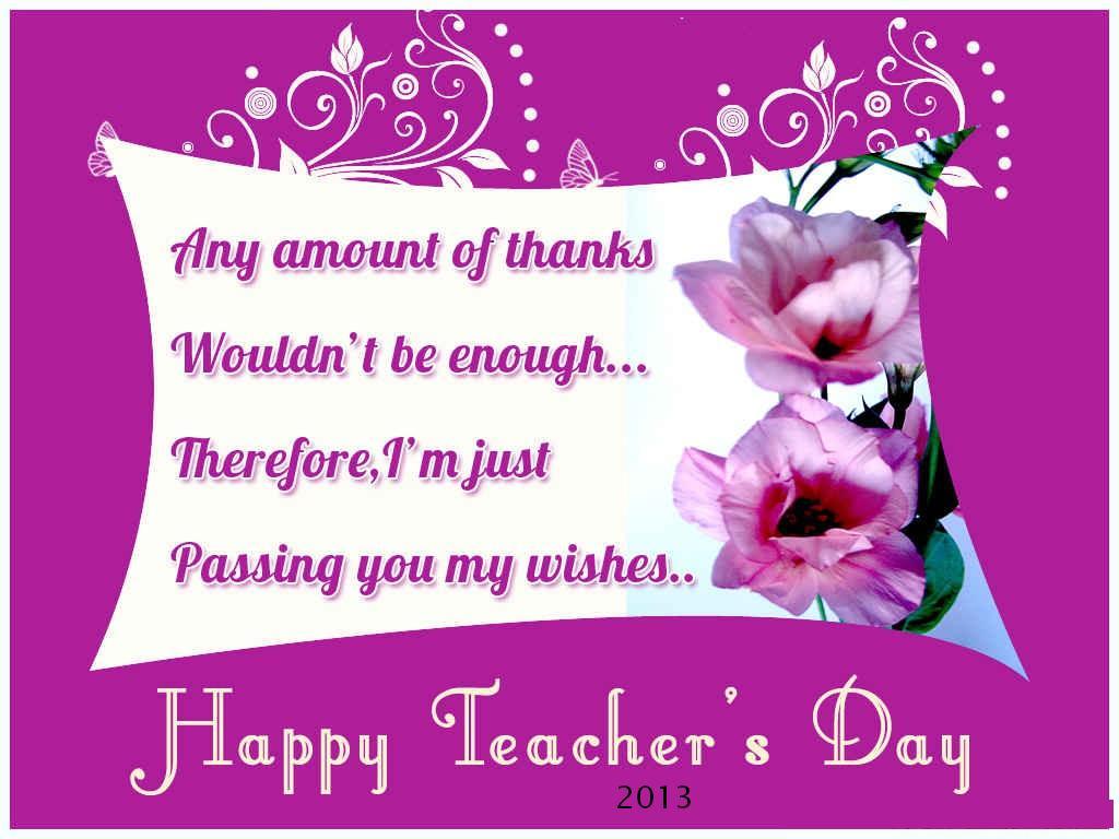 Кума красотка, открытка с днем рождения преподавателю по английскому