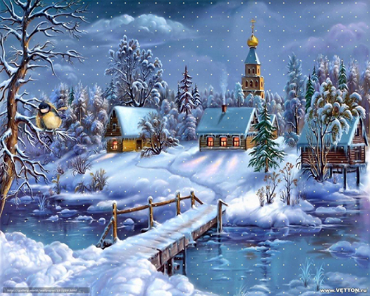 Ricerche correlate a Desktop gratis inverno 1280x1024