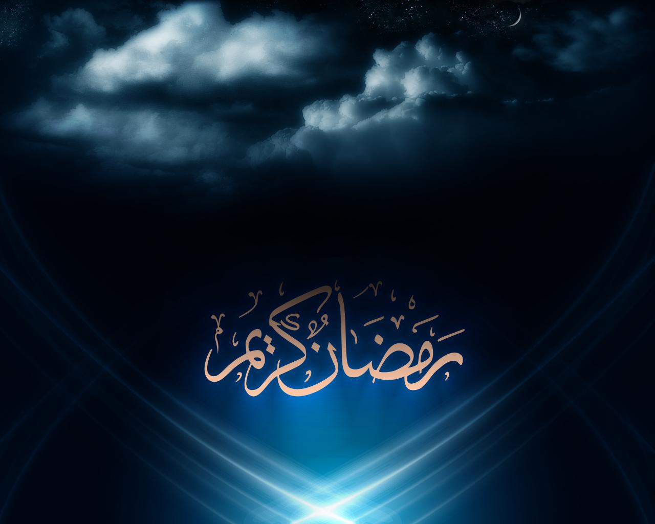 Ramadan Wallpapers Wallpapersafari