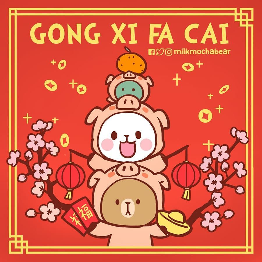 407 Best Chinese New Year images in 2020 Chinese new year 900x900