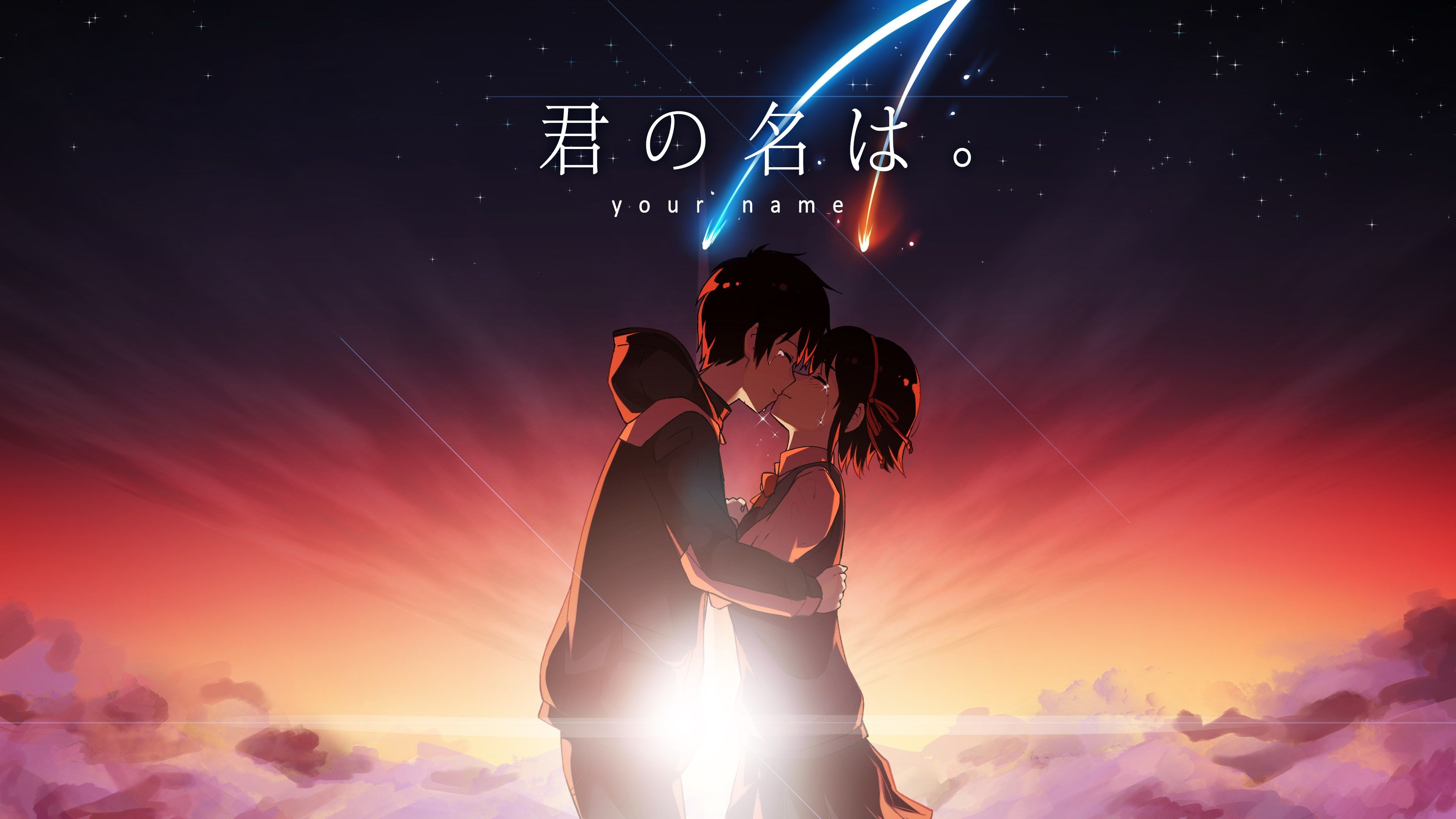 46 Anime 4k Your Name Wallpapers On Wallpapersafari