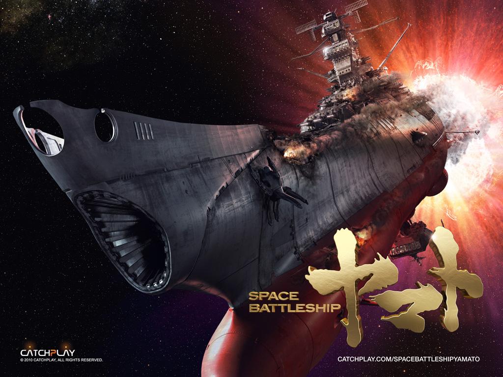 45 Space Battleship Yamato Wallpaper On Wallpapersafari