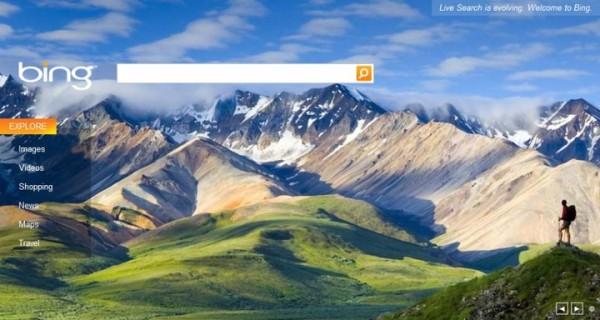 Microsoft Wallpaper Of The Day Wallpapersafari