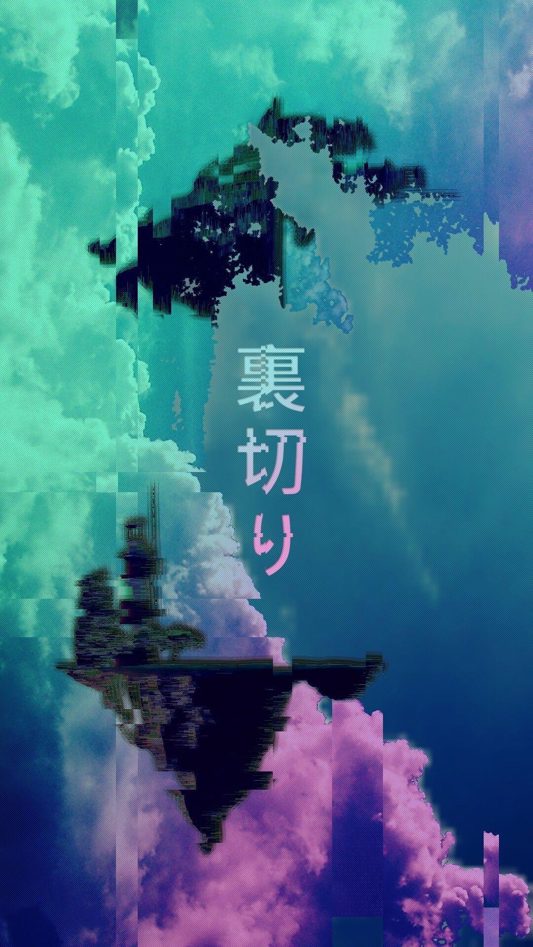 27+ Lofi Anime Aesthetic iPad Wallpapers on WallpaperSafari