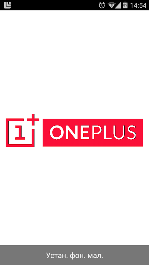 OnePlus One 3D live wallpaper   Android Apps on Google Play 506x900