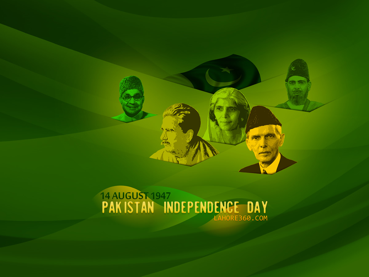 Pakistan Independence Day Wallpaper Lahore Photos 1200x900
