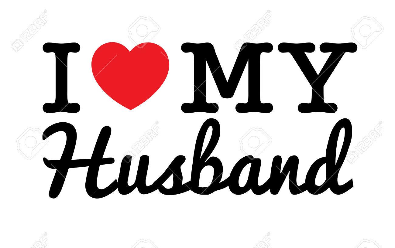 I Love My Husband Wallpaper 1300x817