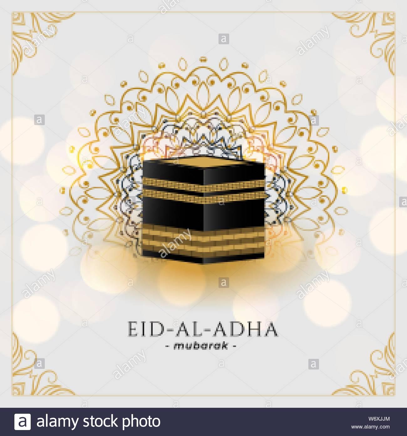 Islamic holy kaaba of hajj in mecca greeting background Stock 1300x1390