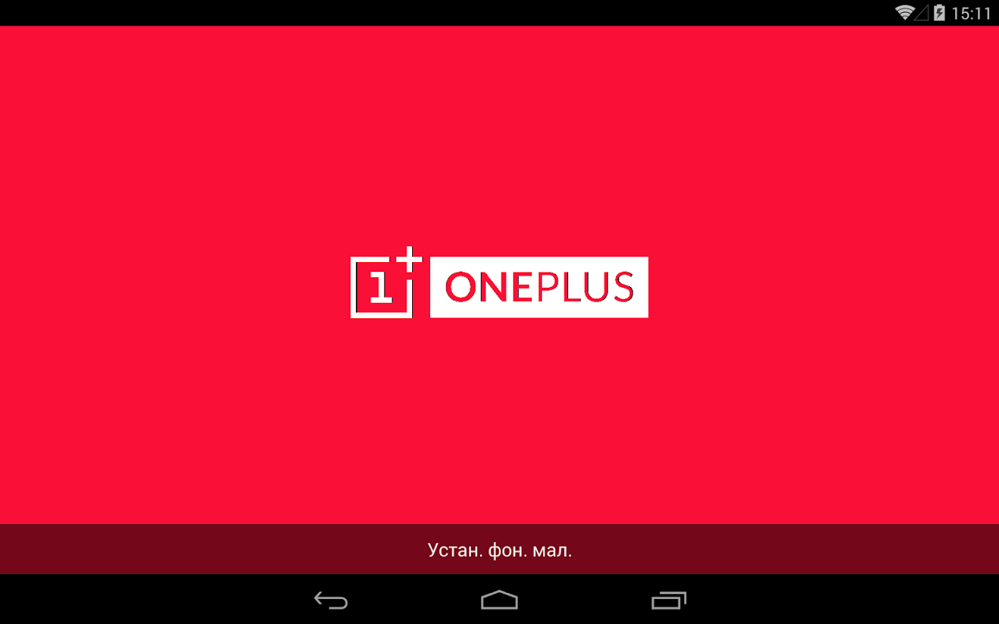 OnePlus One 3D live wallpaper   Android Apps on Google Play 1440x900