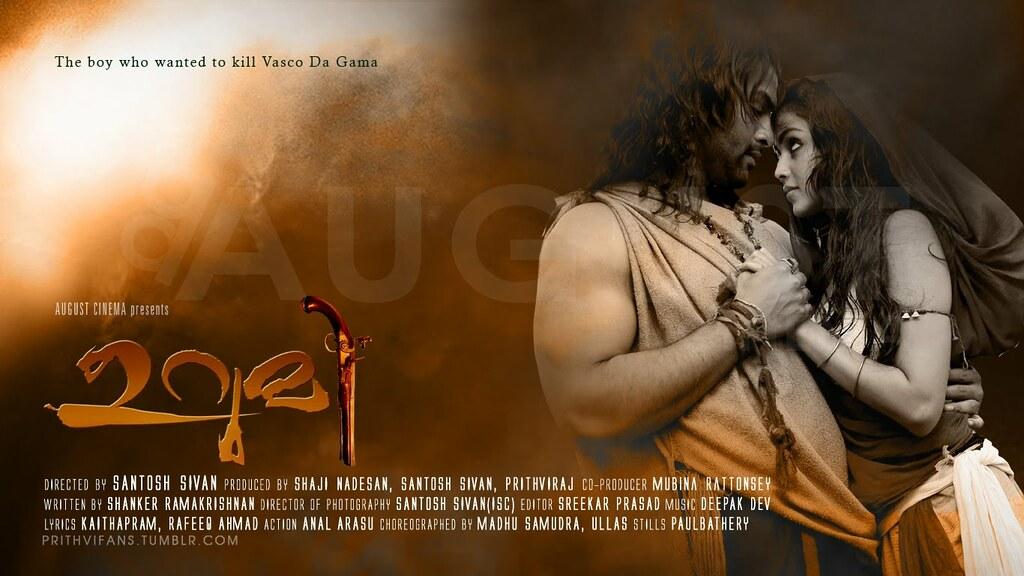 URUMI Official Wallpaper Links to Prithviraj Fan Groups Flickr 1024x576