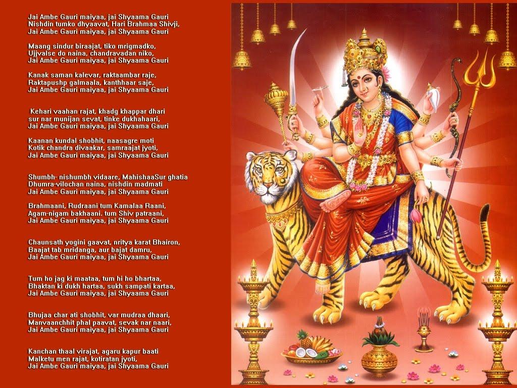 Indian   Gods Wallpapers Blog Hindu Gods Wallpapers 1024x768
