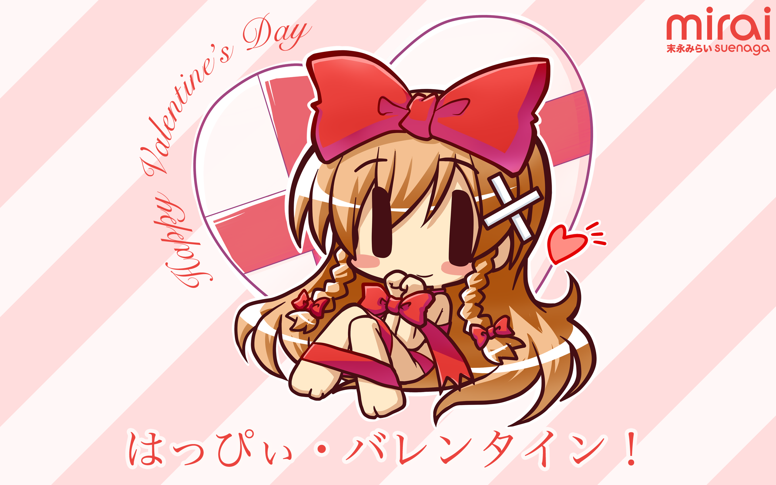 50 anime valentine 39 s day wallpaper on wallpapersafari - Happy valentines day anime ...