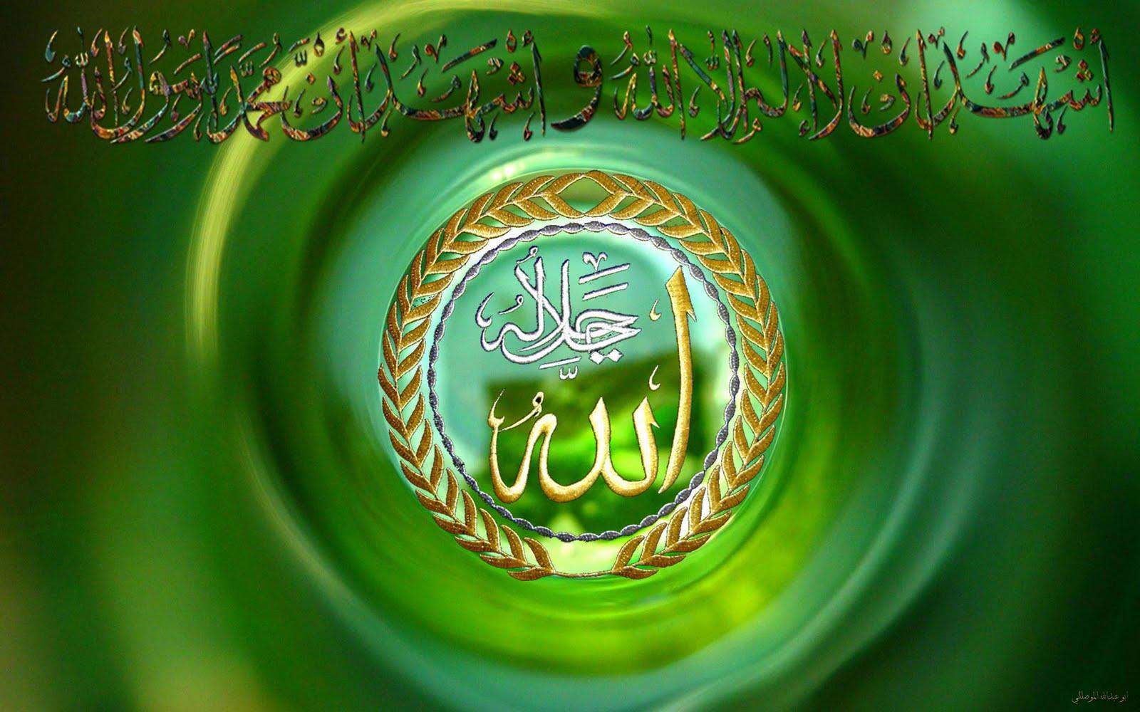 Kaligrafi Islam Wallpaper - WallpaperSafari