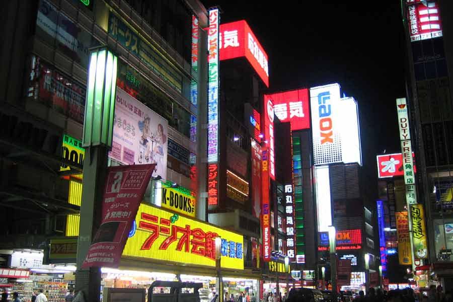Seven wonders of the world tokyo city wallpaper 900x600