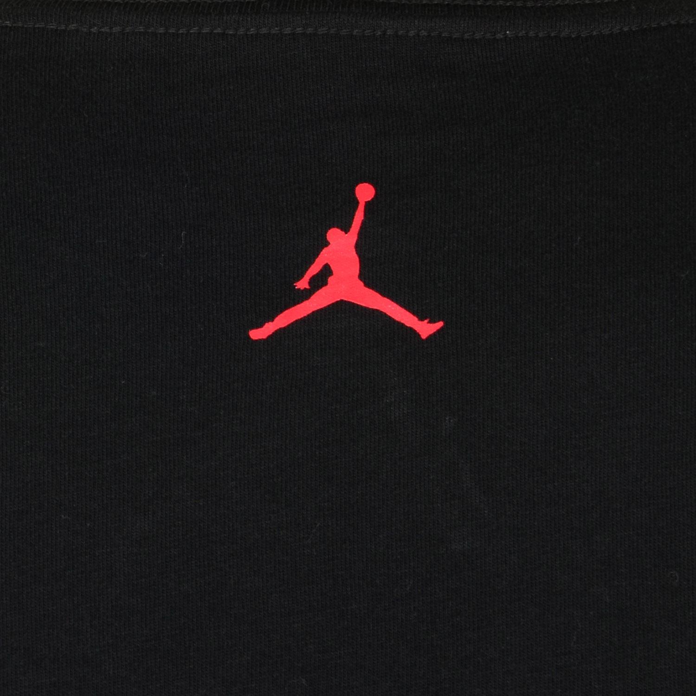 Displaying 14 Images For Jordan Flight Logo Wallpaper Hd picture 1500x1500
