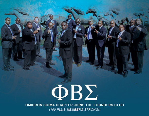 Rho Sigma Chapter of Phi Beta Sigma Fraternity Inc   HD Wallpapers 604x473