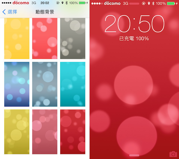 New HiddenWallpapers Tweak Brings 5 More Dynamic Wallpapers to iOS 7 600x533