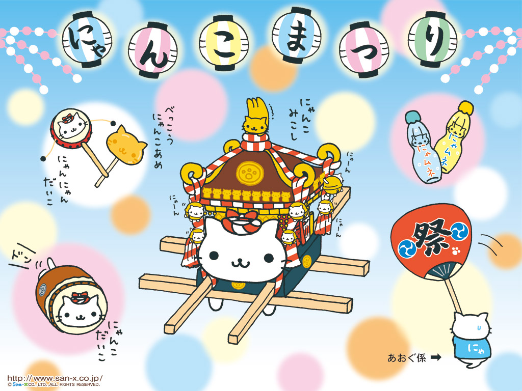 Moomin wallpaper pinterest - Cute Kawaii Food Wallpaper Wallpapersafari