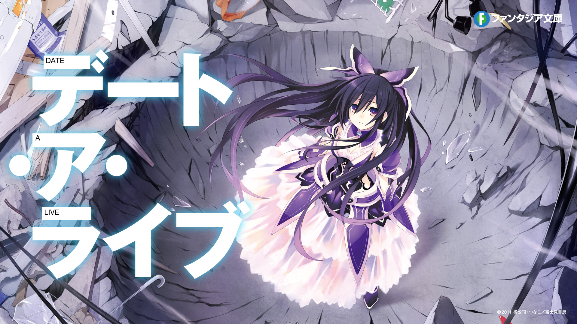 Anime   Date A Live Wallpaper 1920x1080