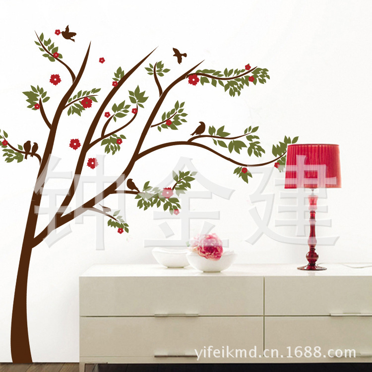 Wall Decal Stickers Removable WallpaperRoom Sticker House Sticker 750x750