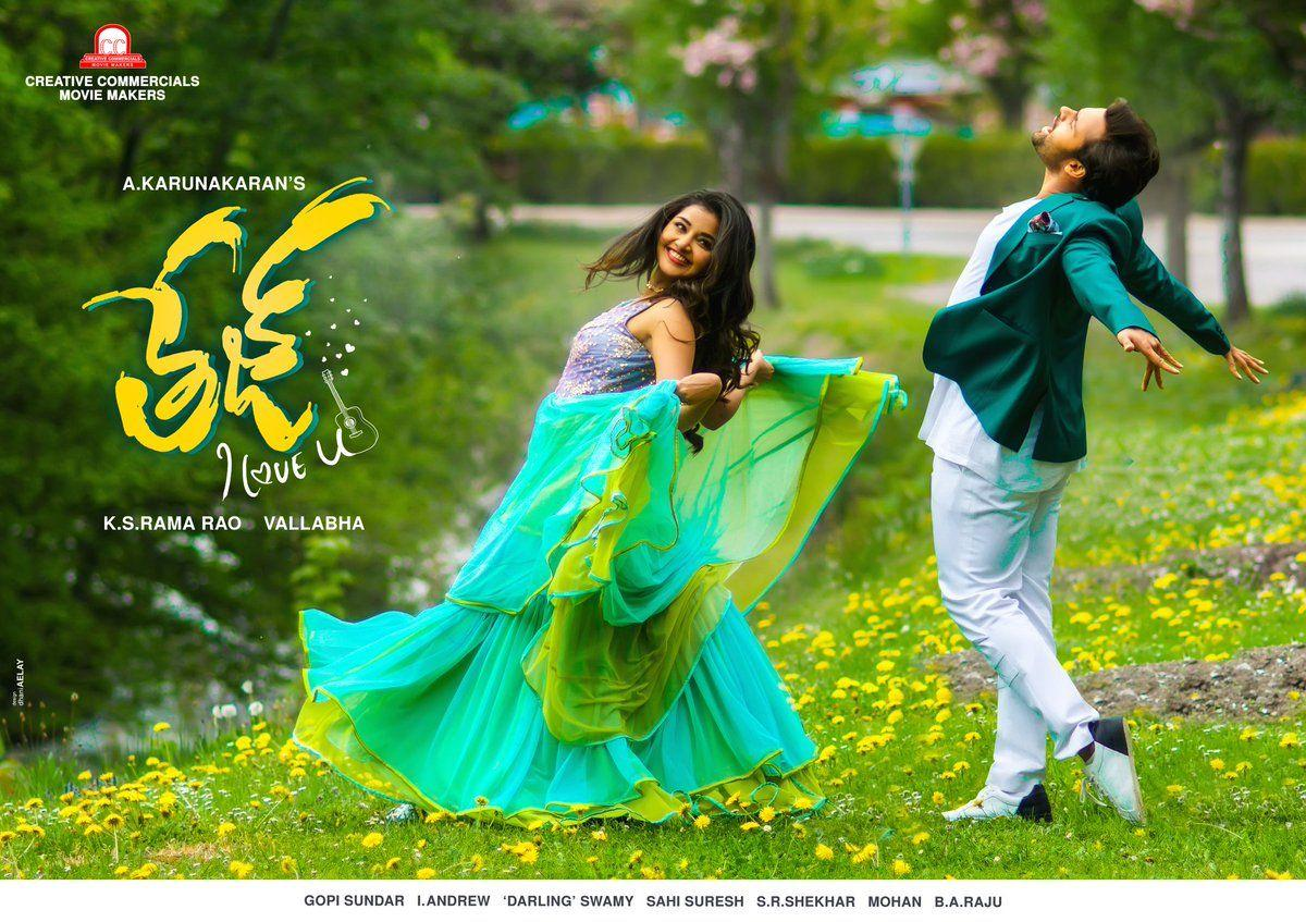 Tej I Love You Movie New Wallpapers Stills 1200x847