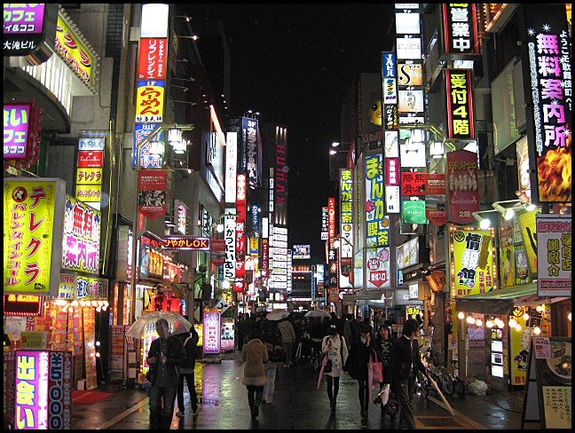 Seven wonders of the world tokyo city wallpaper 648x488