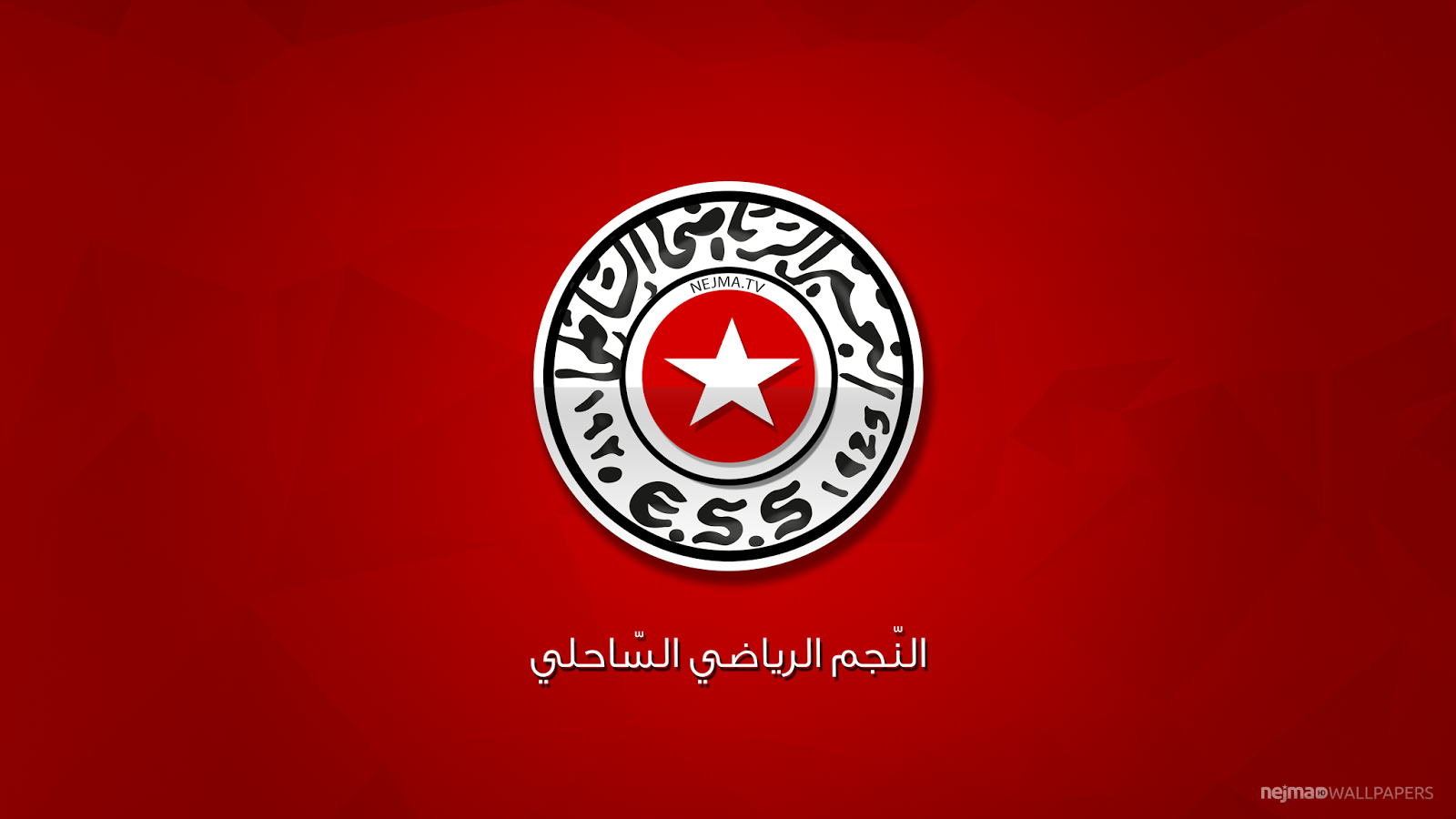 ESS Old Logo   Red Background polygones Nejma HD Wallpapers 1600x900