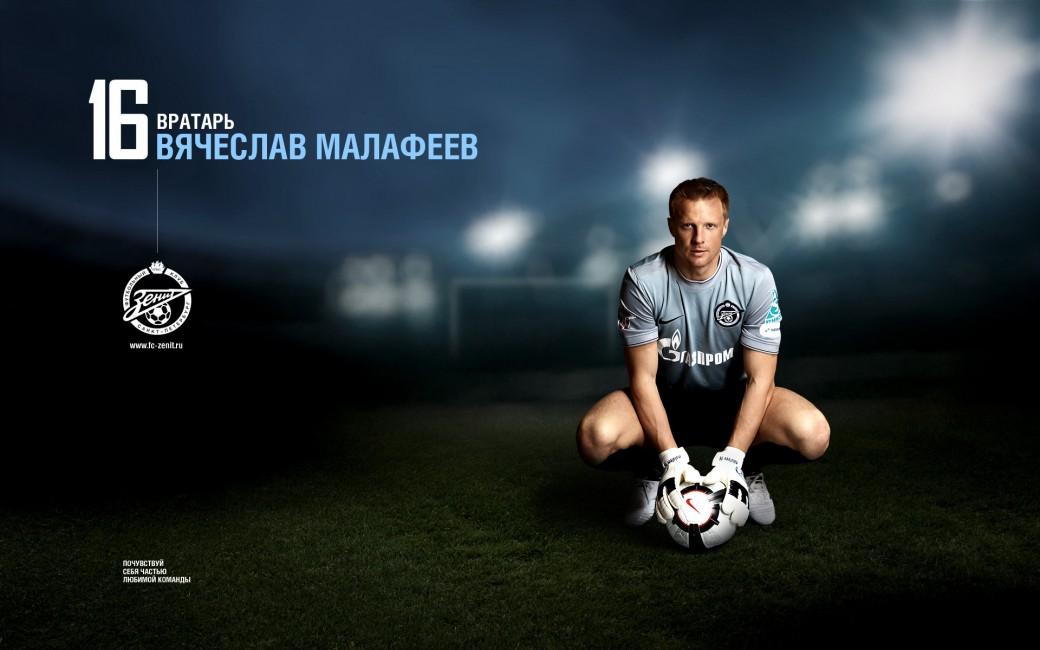 Vyacheslav Malafeev Goalkeeper Zenith Ball Football Club 1040x650
