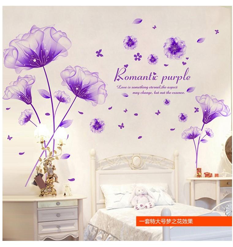 Romantic Purple Dream Flower wall sticker bedroom decor living 761x807