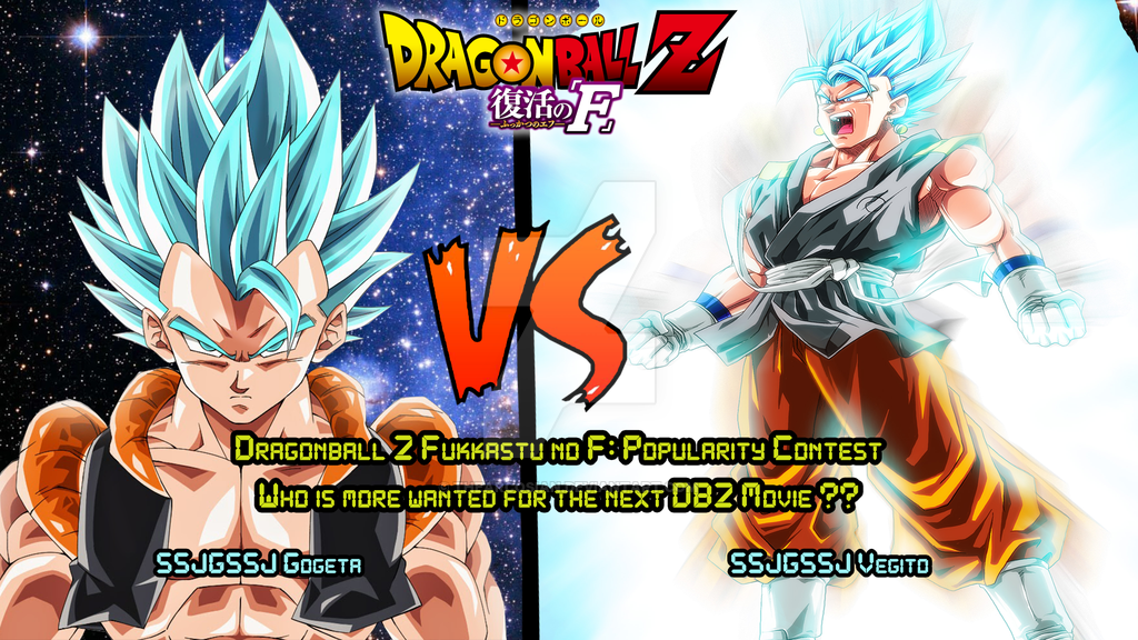 MY SSJGSSJ Vegito vs SSJGSSJ Gogeta Thumbnail by TheArcosian on 1024x576
