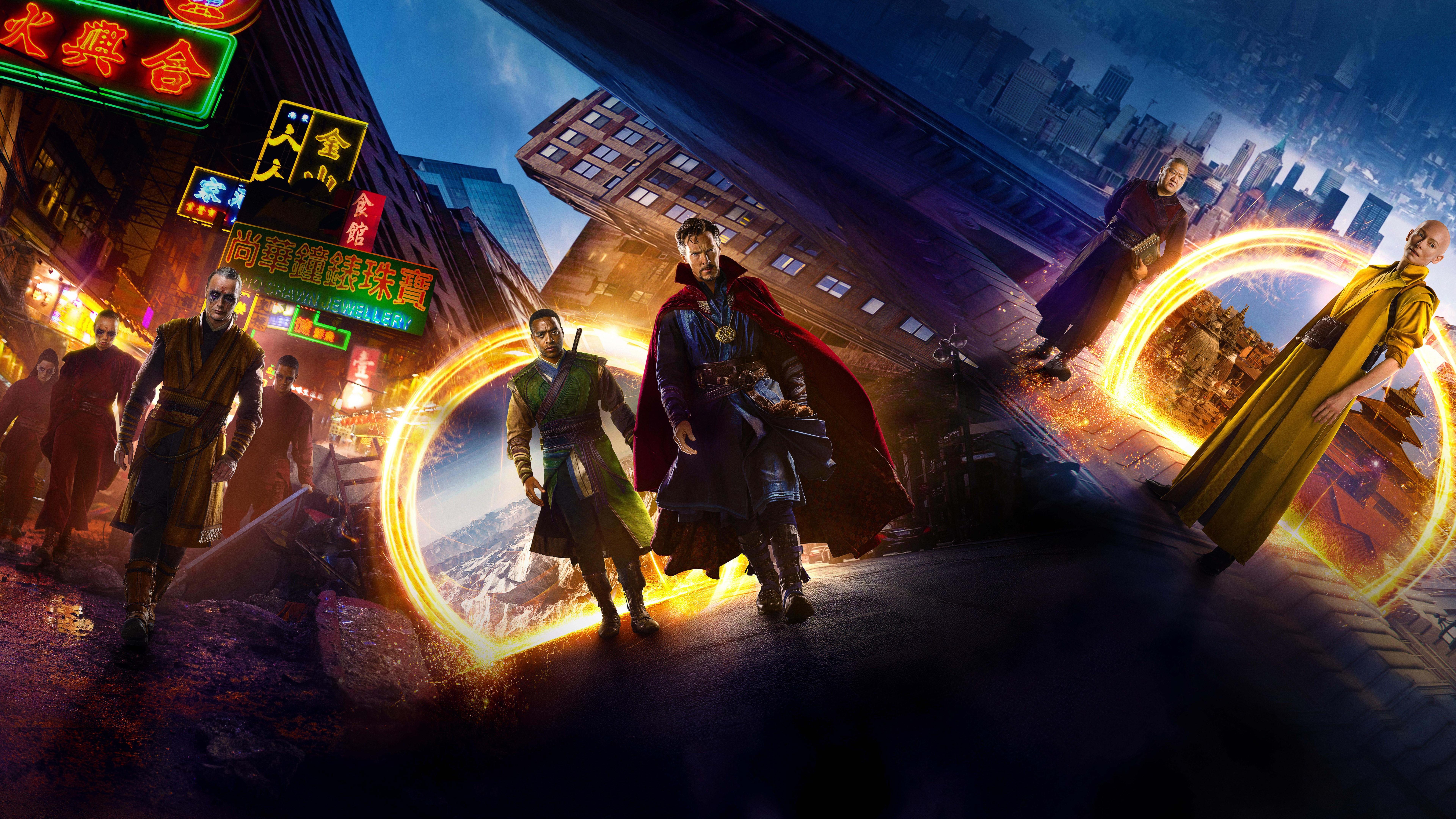 Doctor Strange wallpaper 9 7680x4320
