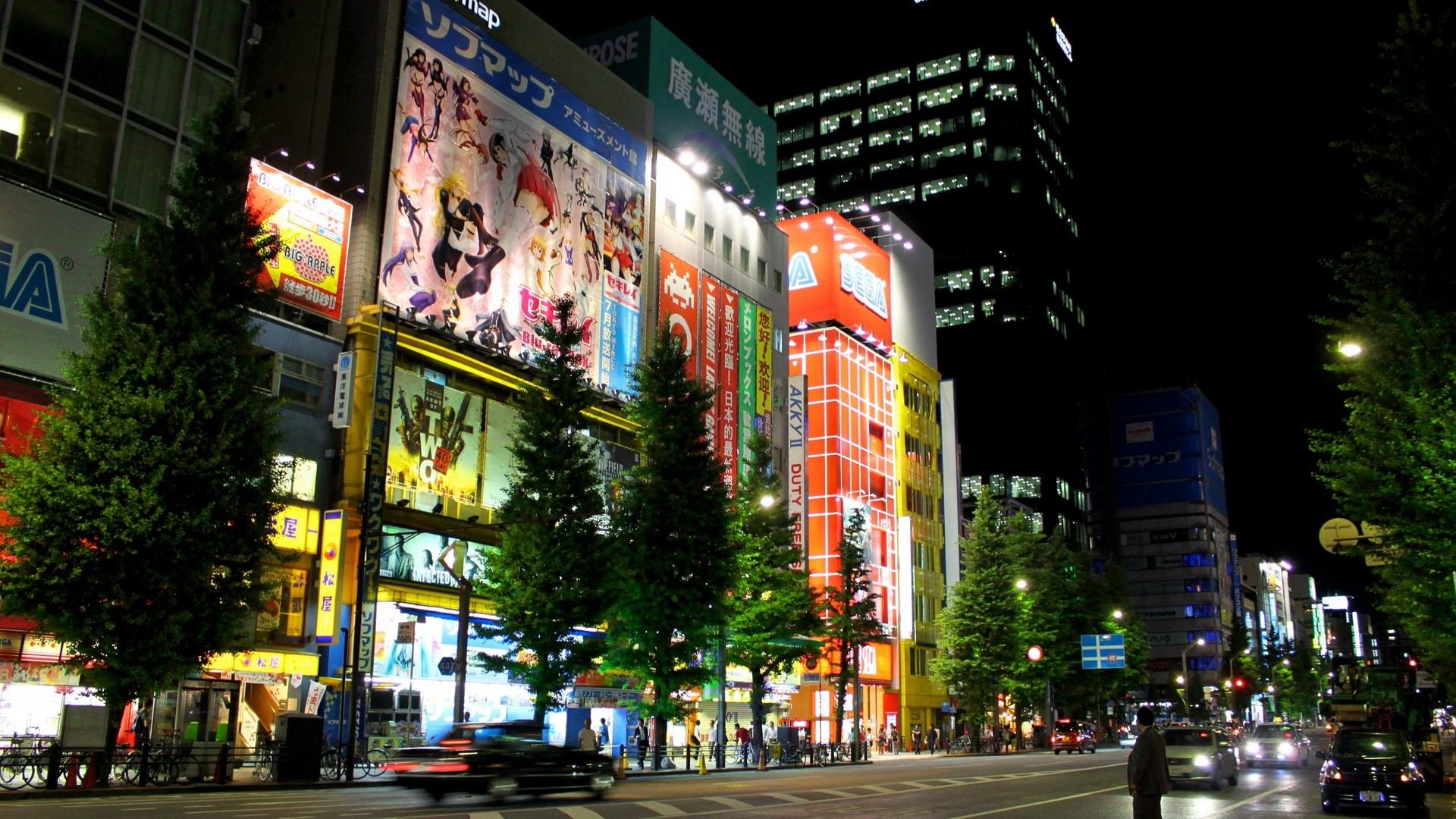 Hd Japan Wallpapers 1080p: Tokyo Wallpaper 1080p
