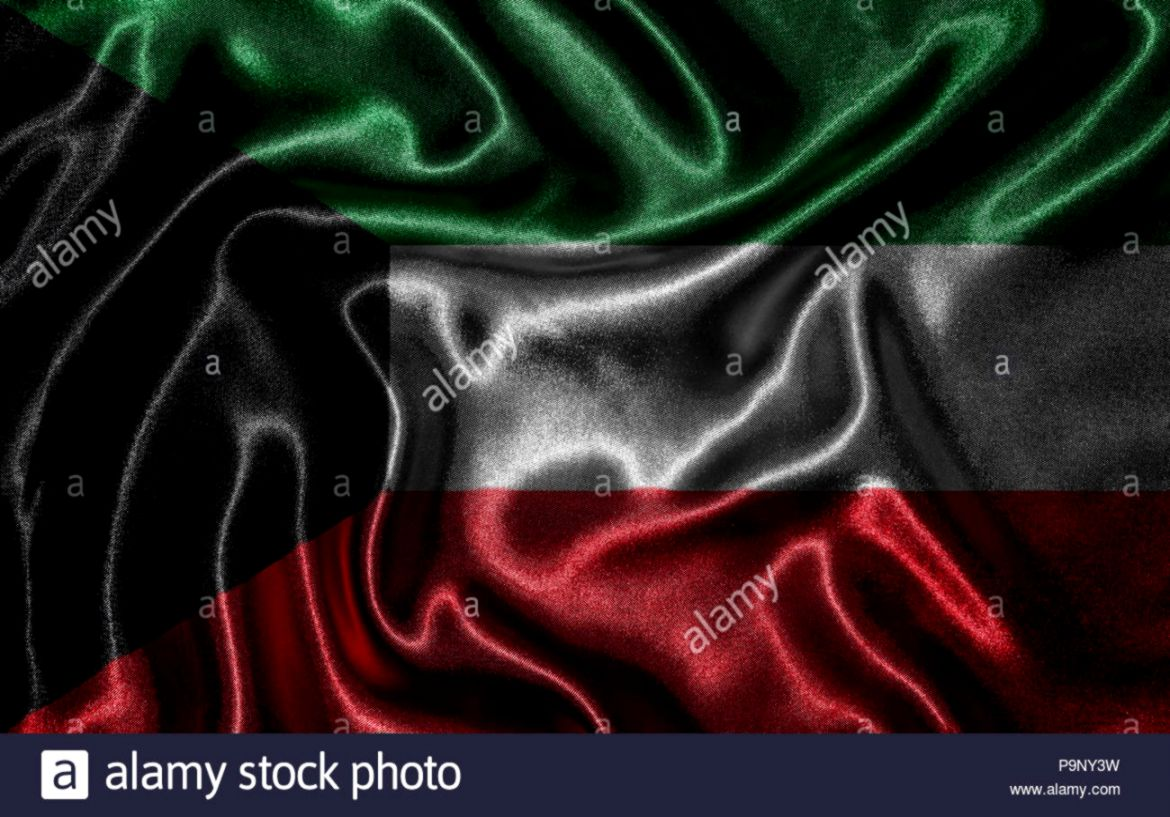 Kuwait Countries Flag Wallpaper Its Wallpapers 1170x817