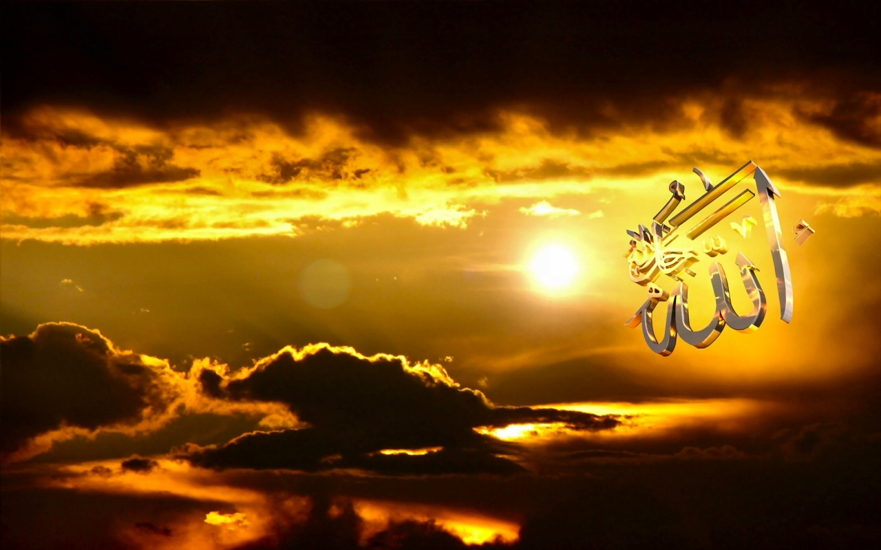 Free Download Allah Colorful Wallpapers 3d 23 Top Web Pics