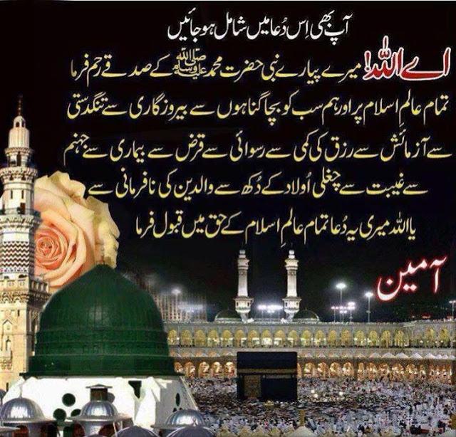 ISLAMIC DESKTOP WALLPAPERS islamic wallpapers islamic quotes 640x614