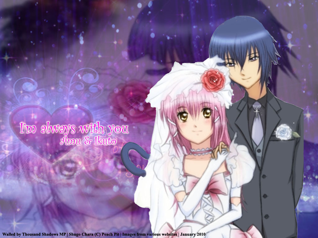 Free Download Obsession Shugo Chara Wallpaper 29192210 1024x768 For Your Desktop Mobile Tablet Explore 77 Shugo Chara Wallpapers Shugo Chara Backgrounds Shugo Chara Background Shugo Chara Wallpaper