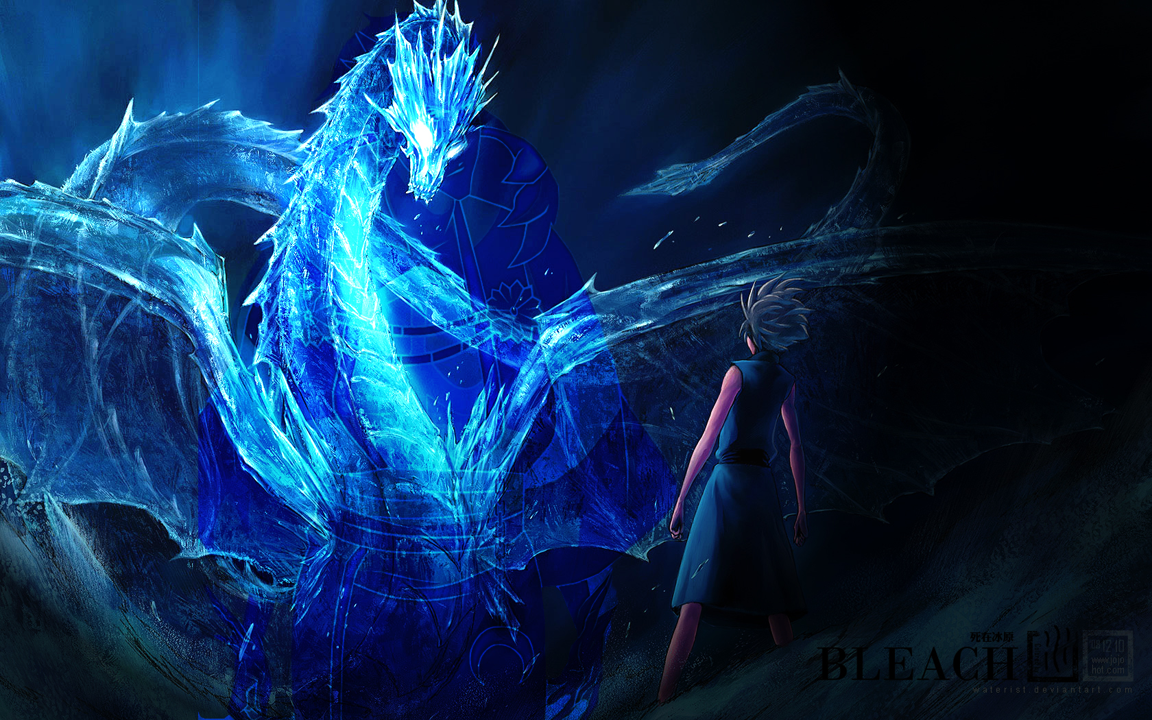 72 Blue Dragon Wallpapers On Wallpapersafari