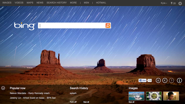 Bings Animated Homepage Is What the Face of the Internet Should Look 640x360