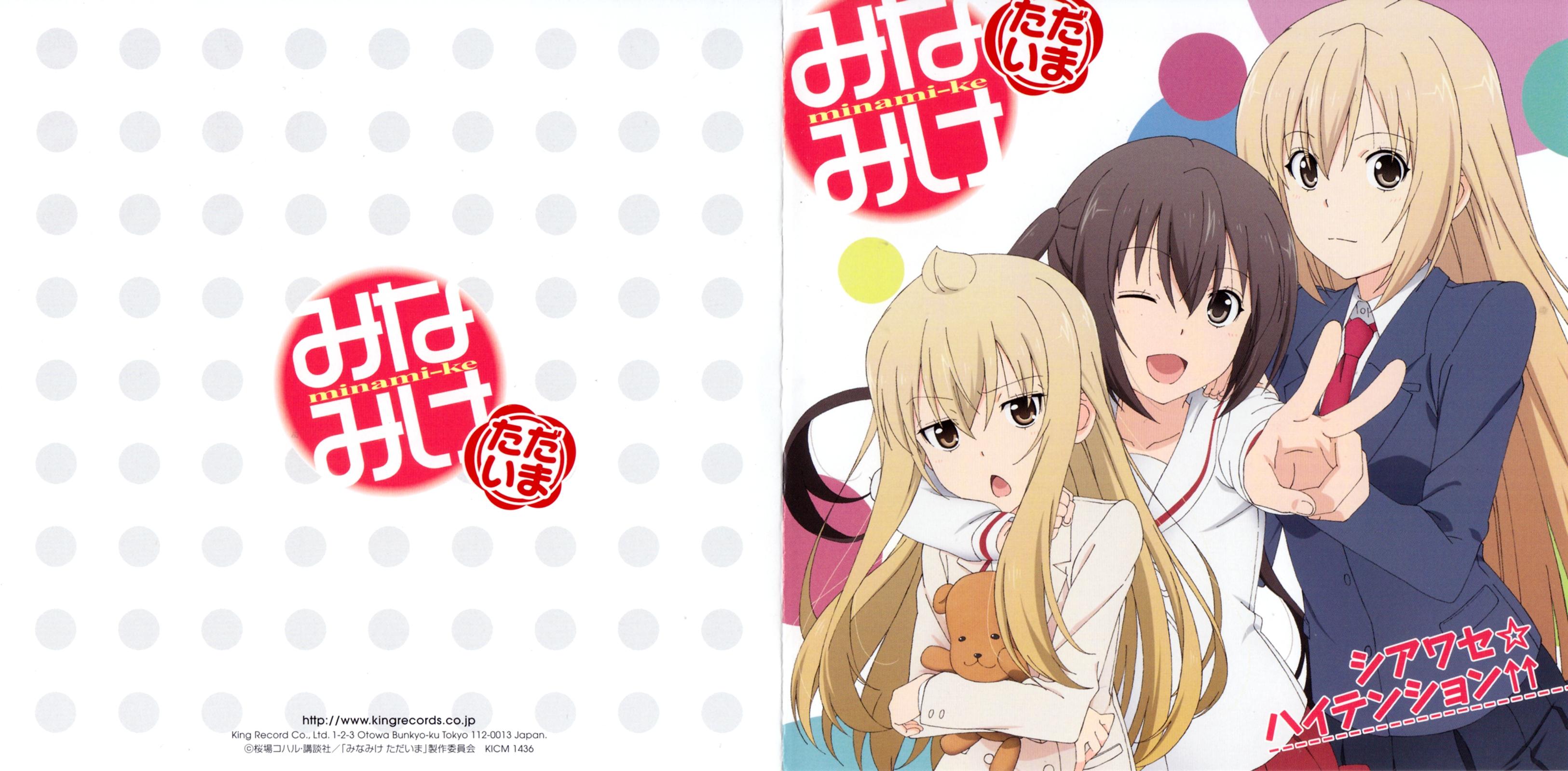 Minami ke Wallpapers and Background Images   stmednet 3251x1600